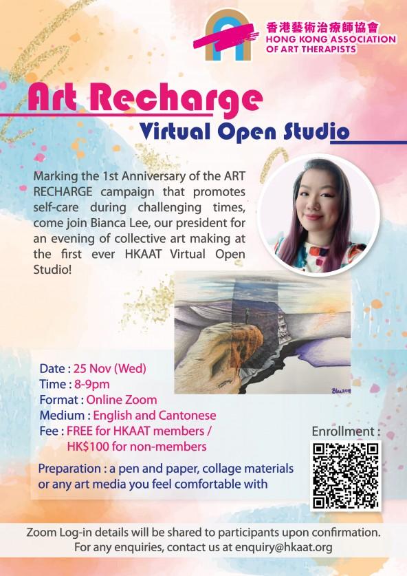 Art Recharge Virtual Open Studio